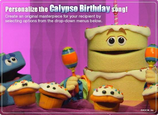 Cake Senora Song Video Ecard Personalized Lyrics Happy – Birthday Card Lyrics
