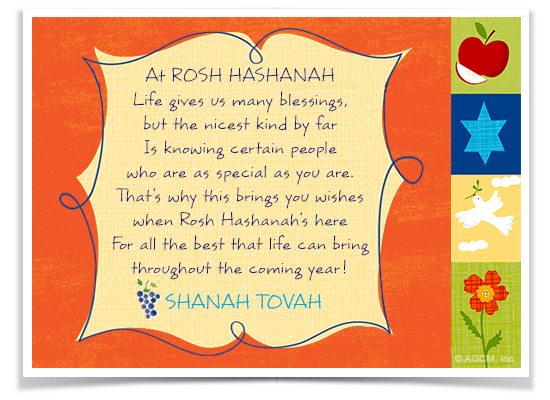 Zany image pertaining to rosh hashanah greeting cards printable