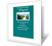 A Husband Truly Loved sympathy printable cards