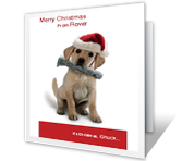 Merry Christmas <br> from the Dog christmas printable cards