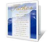A Gift from God father's day printable cards