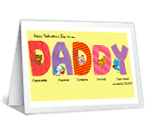 To My Wonderful Daddy! valentines day printable cards