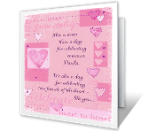 Friends of the Heart valentines day printable cards