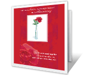 To My Wonderful Husband happy anniversary printable cards