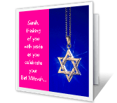 Pride on Bat Mitzvah congratulations printable cards