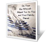 Bar Mitzvah Wishes congratulations printable cards