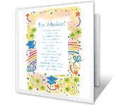 More to Come graduation printable cards
