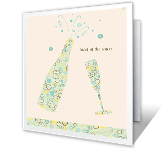 Toast of the Town congratulations printable cards