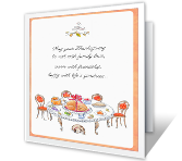A Holiday Promise printable thanksgiving card