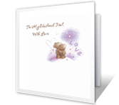 "A Simple ""I Love You"" greeting card"