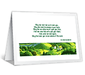 An Irish Blessing printable card