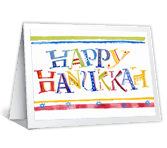 Bright and Happy Hanukkah printable card