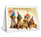 Doggone Special greeting card