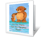 From Daughter printable card