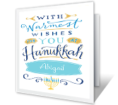 Hanukkah Warmth printable card