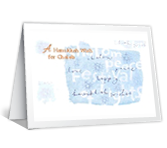 Hanukkah Wish printable card