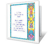 His Holy Presence greeting card