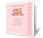 It's a Girl! printable card
