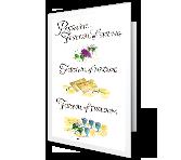 Passover Season greeting card