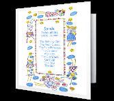 The Birthday Girl greeting card