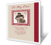 To Dad from Son printable card