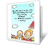 To Our Son greeting card