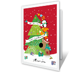 We Wish You a Merry Christmas printable card