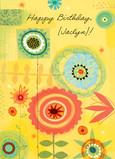 Sunshine Smiles 5x7 Folded Card