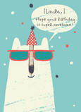 Cat in Sunglasses 5x7 Folded Card