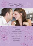 Lavender Flowers Frame 5x7 Folded Card