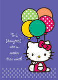 Purple Balloons Hello Kitty 5x7 Folded Card