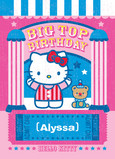 Circus Hello Kitty 5x7 Folded Card