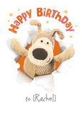 Bursting Boofle Birthday 5x7 Folded Card