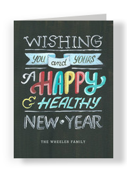 Colorful Healthy New Year 5x7 Folded Card