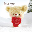 Love You Christmas 4.75x4.75 Folded Card