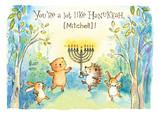 Hanukkah Animals 7x5 Folded Card