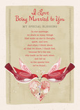 Special Marriage Blessing 5x7 Folded Card