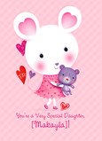 Valentines day cards for daughter cardstore daughter valentine mouse 5x7 folded card m4hsunfo