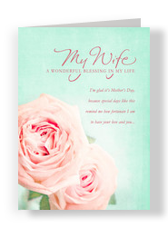 A Wife is a Blessing 5x7 Folded Card