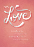 My Love Ribbon Lettering 5x7 Folded Card