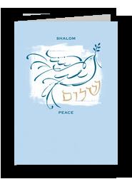 Rosh Hashanah Dove 5x7 Folded Card