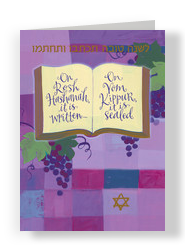Book of Life with Purple Painting 5x7 Folded Card