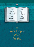 Yom Kippur Book of Life 5x7 Folded Card