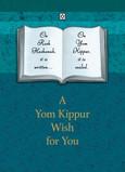 Yom Kippur Book of Life 5x7 Folded Card