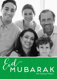 Eid Mubarak Photo with Green 5x7 Flat Card