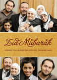 Eid Mubarak Gold Multi-photo 5x7 Flat Card