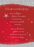 Sparkly Christmas Wishes 5x7 Folded Card