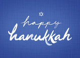 brush lettering Happy Hanukkah 7x5 Folded Card