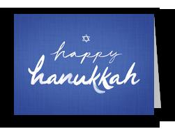 brush lettering Happy Hanukkah 7x5 Folded Card