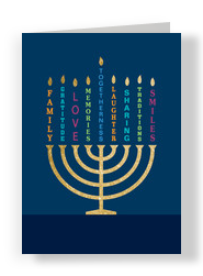 Colorful Words Menorah 5x7 Folded Card